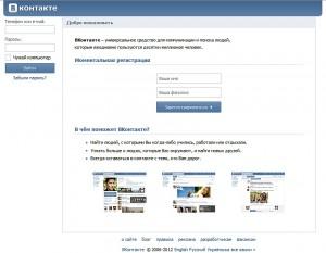 социальная сеть vk.com