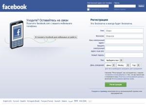 сайт facebook com